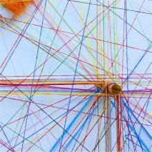 Redes de Cooperação